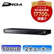 【5年延長保証購入可能】【数量限定】 DMR-BRW520 パナソニック Panasonic ブルーレイDIGA 500GB HDD ダブルチューナー