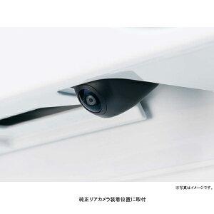 【数量限定】MVC811データシステムマルチVIEWカメラ