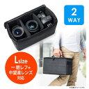 カメラインナーバッグ カメラケース・バッグインバッグ・ショルダー対応・ビデオカメラケース・Lサイズ ...