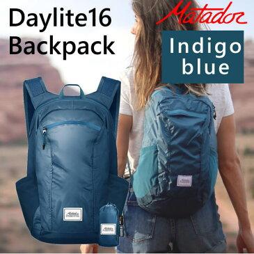 【割引クーポン配布 11/26 9:59迄】Matador マタドール バックパック Daylite16 Backpack インディゴブルー Indigo blue KMD2010 【あす楽/土日祝対象外】