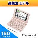 【5年延長保証購入可能】【新品】 XD-G4800PK カシ...