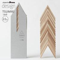 more trees design(モア・トゥリーズ・デザイン) つみき(L) 22ピース 4560408421426