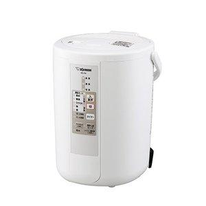 【5年延長保証購入可能】EE-RN50-WA 象印マホービン スチーム式加湿器 480mL/h ホワイト