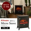 MCS12J DIMPLEX ディンプレックス 電気暖炉 O...