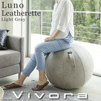 Vivora(ビボラ) シーティングボール ルーノ レザーレット ライトグレー バランスボール 0803