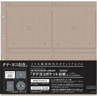Susylabo(スージーラボ) タテヨコポケット台紙10枚入 AL-TPL-RF1