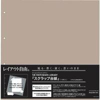 Susylabo(スージーラボ) スクラップ台紙10枚入 AL-TPL-RF2