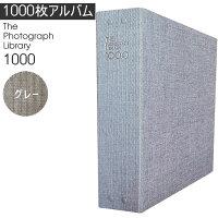 Susylabo(スージーラボ) 1000枚アルバム グレー AL-TPL1000-GR