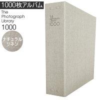 Susylabo(スージーラボ) 1000枚アルバム ナチュラルリネン AL-TPL1000-LN