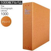 Susylabo(スージーラボ) 1000枚アルバム オレンジ AL-TPL1000-OR