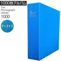 Susylabo(スージーラボ) 1000枚アルバム ターコイズ AL-TPL1000-TQ