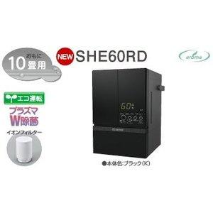 【割引クーポン配布 12/26 1:59迄】【数量限定】 SHE60RD-K 三菱重工(MHI MITSUBISHI) スチームファン蒸発式加湿器 ブラック SHE60RD(K)
