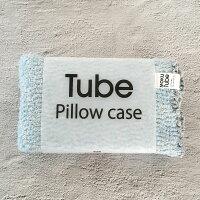 kontex(コンテックス) MOKU TUBE モクチューブ 綿素材 先染糸 伸びる のびのび ずれない 筒状 まくらカバー 22-44x60cm ブルー BL 日本製 47097-001