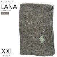 kontex(コンテックス) ラーナ LANA タオルケット XXL 160x240 BR ブラウン コットン100% 綿100% 日本製 今治 36202-006