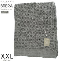 kontex(コンテックス) ブレラ BRERA タオルケット XXL 160x210 GY グレー コットン100% 綿100% 日本製 今治 36204-007