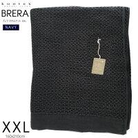 kontex(コンテックス) ブレラ BRERA タオルケット XXL 160x210 NV ネイビー 紺 コットン100% 綿100% 日本製 今治 36204-021