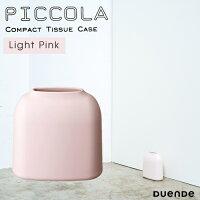 DUENDE(デュエンデ) PICCOLA ピッコラ Light Pink ライト ピンク ティッシュケース 縦置き ABS DU0280LPK