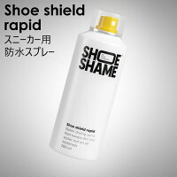 SHOESHAME(シューシェイム) Shoe shield rapid シューシールド ラピッド 防水スプレー 缶 270ml スニーカー用 201811