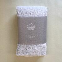 kontex(コンテックス) one size towel ワンサイズタオル フェイスタオル ブルー BL 青 40x100cm コットン100% 日本製 今治タオル 51278-001