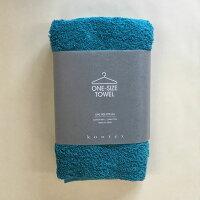 kontex(コンテックス) one size towel ワンサイズタオル フェイスタオル ターコイズブルー TBL 40x100cm コットン100% 日本製 今治タオル 51278-081