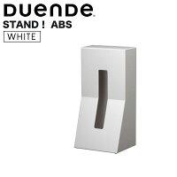 DUENDE(デュエンデ) STAND ABS White スタンド ティッシュケース ホワイト 白 縦置き DU0025WH