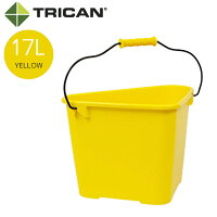 TRICAN トライカン TRICAN Fashion トライカンファッション 三角バケツ 17L イエロー 黄色 W420xD300xH285mm 13308