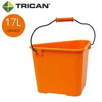TRICAN トライカン TRICAN Fashion トライカンファッション 三角バケツ 17L オレンジ W420xD300xH285mm 13309