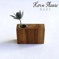Horn Please MADE ホーン プリーズ メイド WOOD フラワーベース ロー W/GLASS 花瓶 マホガニー W12xD4xH8cm 423437