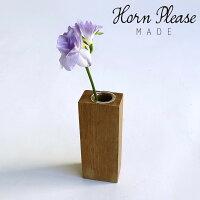 Horn Please MADE ホーン プリーズ メイド WOOD フラワーベース ピラー W/GLASS 花瓶 マホガニー W7xD4xH15cm 423438