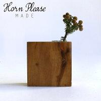 Horn Please MADE ホーン プリーズ メイド WOOD フラワーベース キューブ W/GLASS Lサイズ 花瓶 マホガニー W10xD4xH10cm 423439