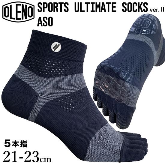 3980円以上購入で 昌和莫大小靴下アルティメットASO21-23cmブラック300OLENOSPORTSULTIMATESO