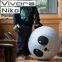 Vivora(ビボラ) シーティングボール ニコ パンダ 0806