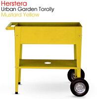 HERSTERA エルステラ アーバンガーデン トローリー マスタード 黄色系 移動式栽培トロリー 組立式 ツールBOX 物置 ガーデニング 16023