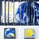 【3980円以上購入で送料無料】360°BOOK 地球と月 Earth and the Moon 9
