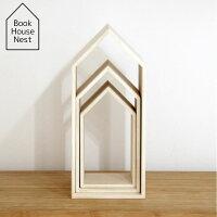 Book House Nest 本の家 桐のブックエンド 大中小3個セット