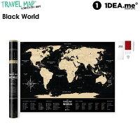 1DEA.me(アイデアドットミー) Travel Map Black World IDEA001