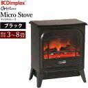 MCS12J DIMPLEX ディンプレックス 電気暖炉 Opti-f...