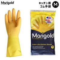 Marigold(マリーゴールド) キッチングローブ ゴム手袋 M イエロー 黄色 ツートンカラー ハニカム状加工 全長310mm 手のひらまわり205mm 中指の長さ78mm MG-001M