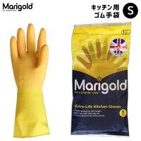 Marigold(マリーゴールド) キッチングローブ ゴム手袋 S イエロー 黄色 ツートンカラー ハニカム状加工 全長300mm 手のひらまわり190mm 中指の長さ73mm MG-001S