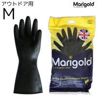 Marigold(マリーゴールド) アウトドアグローブ ゴム手袋 M ブラック 黒 全長305mm 手のひらまわり205mm 中指の長さ80mm MG-004M