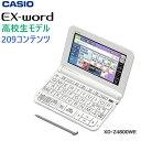 【5年延長保証購入可能】【新品】XD-Z4800WE カシオ...