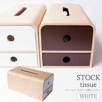 ヤマト工芸 STOCK TISSUE ホワイト ティッシュ・マスク・小物ストッカー YK14-108-WH