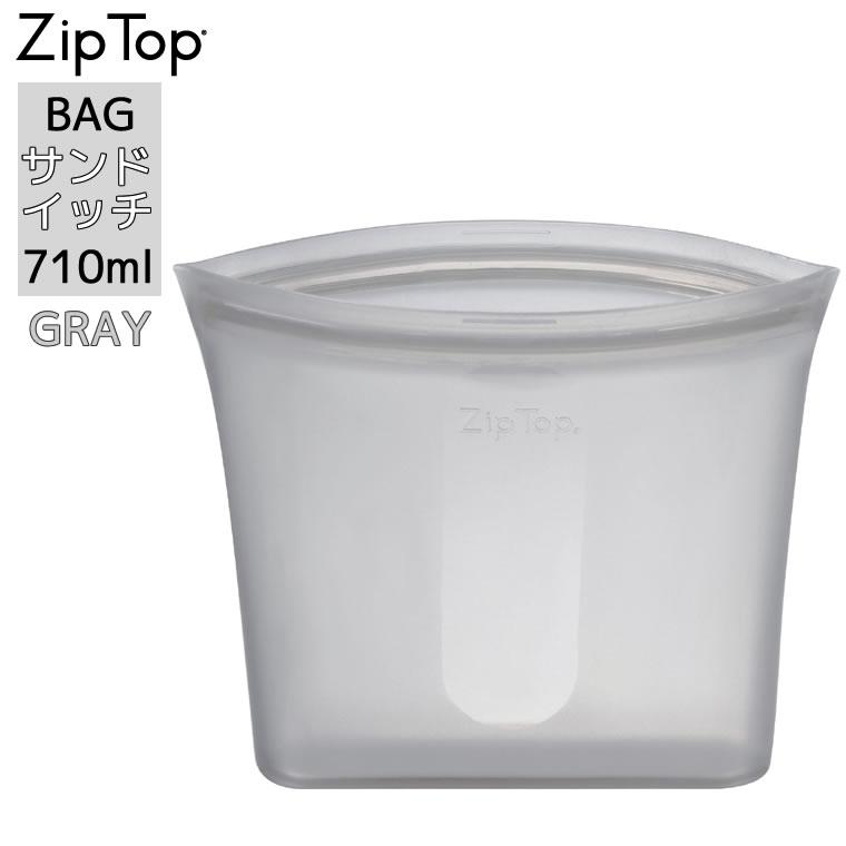 保存容器・調味料入れ, 保存容器・キャニスター 1200ZipTop 05021332 Z-BAGS-02