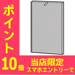 FZ-Y30SFシャープ(株)集じん・脱臭一体型フィルター