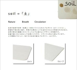 soil(ソイル)バスマットウェーブホワイトB255株式会社イスルギ