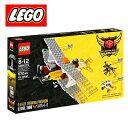 レゴ LEGO 5001273 レゴブロック マスタービルダーアカデミー キット4-6 MBA Kit 4-6 5001273 あす楽
