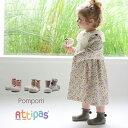 【送料無料】Attipas [ アティパス ]ベビーシューズ [ Pom-Pom ポンポン ]1歳誕生日プレゼント ファー...