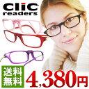 【セレブ御用達!これが噂の進化した老眼鏡】【送料無料】クリックリーダー clic readers シニ...