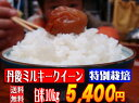 23年産新米入荷!!京都丹後ミルキークイーン白米10kg(特別栽培米)