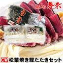 和歌山県のお菓子